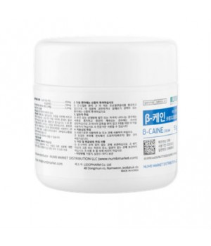 Анестетик B-Cain Lidocaine 6.5% Prilocaine 5%, 50 г