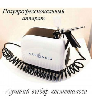 Полупрофессиональный аппарат газожидкостного пилинга Наноазия, 4 бар