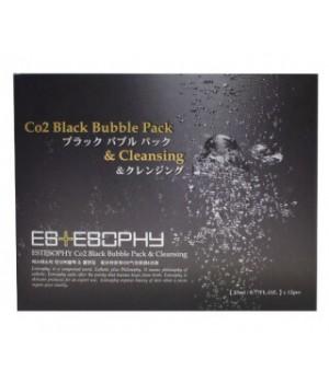 Маска карбокситерапии CO2 Black Bubble Pack для лица