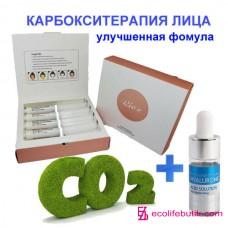 Маска для карбокситерапии лица Riox NEO CO2 Carbon Mask (10 процедур) + Гиалуроновая Кислота Ramosu