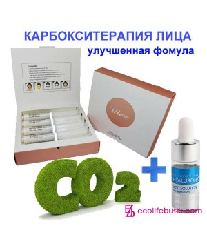 Маска для карбокситерапии лица Riox NEO CO2 Carbon Mask (10 процедур) + Гиалуроновая Кислота Ramosu