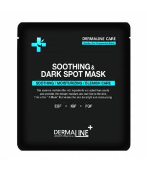 Маска успокаивающая и выравнивающая тон кожи Dermaline Soothing & Dark Spot Mask