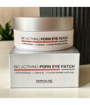 Патчи под глаза с полинуклеотидами Dermaline Bio Activing PDRN Eye patch, 60 шт.