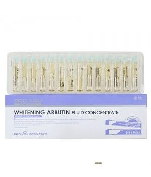 Осветляющий флюид-концентрат с арбутином, 2мл*14шт
