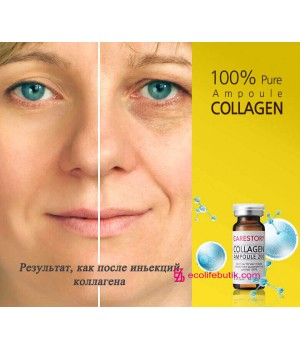 Сыворотка с 100% чистым коллагеном 200 (Carestory Collagen Ampoule 200)