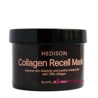 Крем-маска для лица Dr.Hedison Collagen Recell Mask с коллагеном, Обьем: 300 мл.