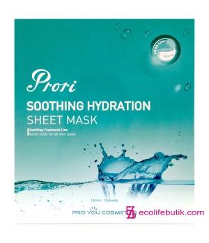 Увлажняющая маска PRORI SOOTHING HYDRATION SHEET MASK, 160 мл /10 шт