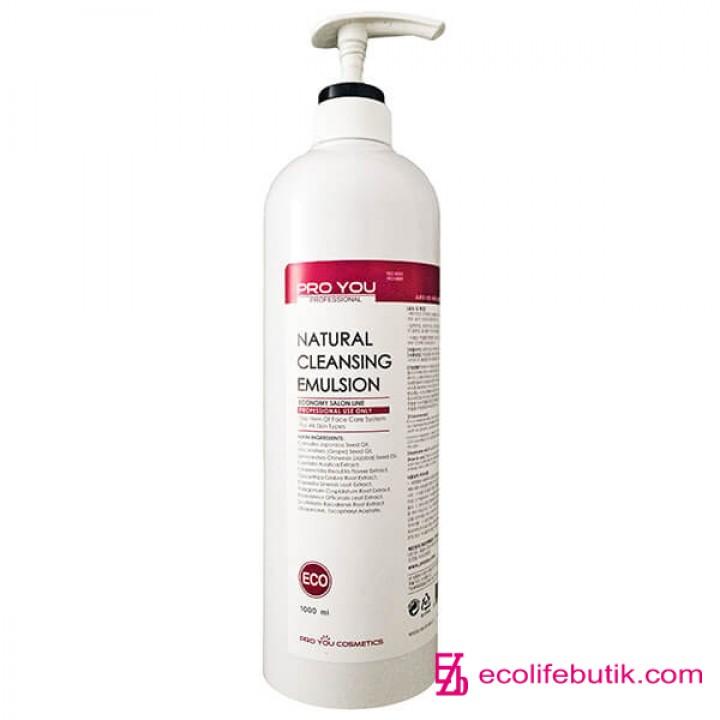 Профессиональная эмульсия для очищения лица Natural Cleansing Emulsion Pro You, 1000 мл.