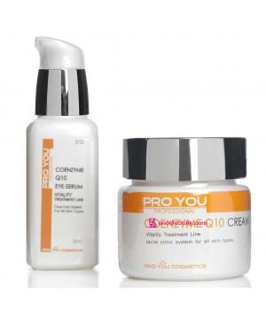 Антиоксидантный набор быстрой регенерации кожи с Q10