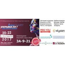 Корейская косметика на выставке интершарм 2018