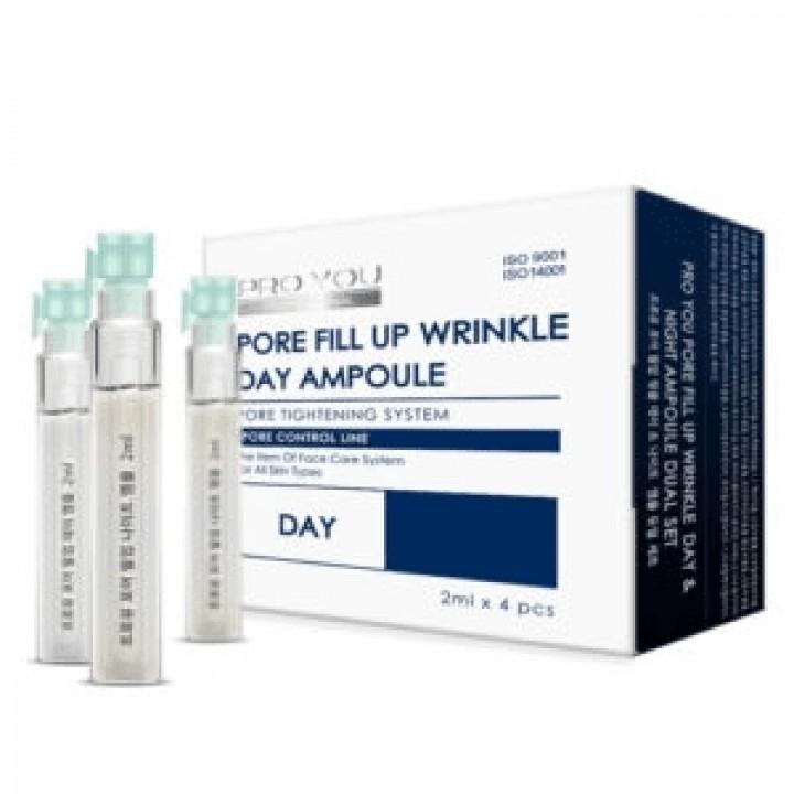 Ампулы противморщинидлясуженияпорPore Fill Up Wrinkle Day&Night Ampoule Dual Set (2ml*8) с пептидами.