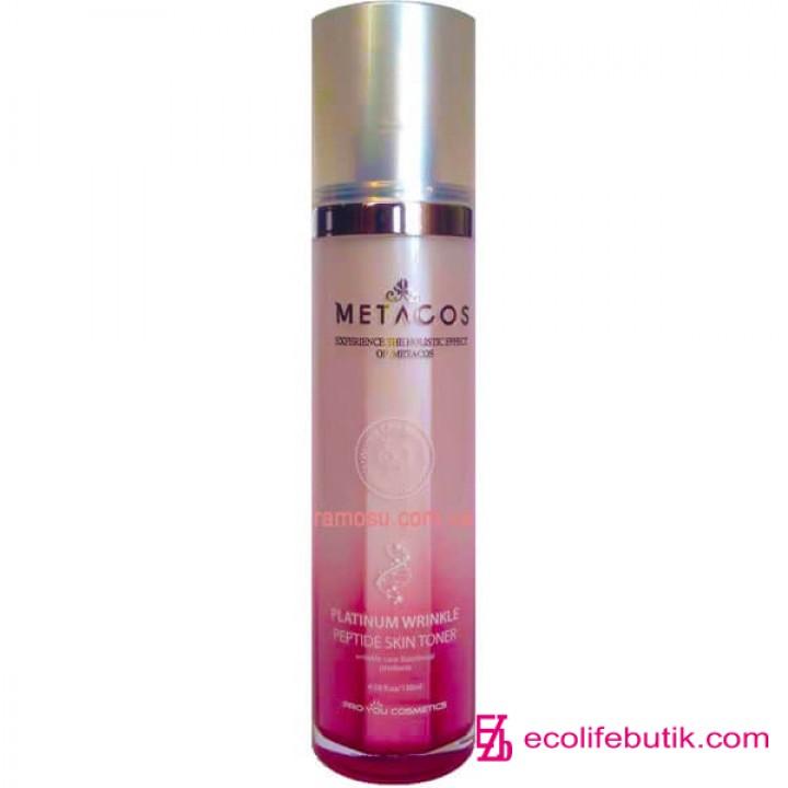Тоник с пептидами от морщин для зрелой кожи Metacos Platinum Wrinkle Peptide Skin Toner, 130 мл.