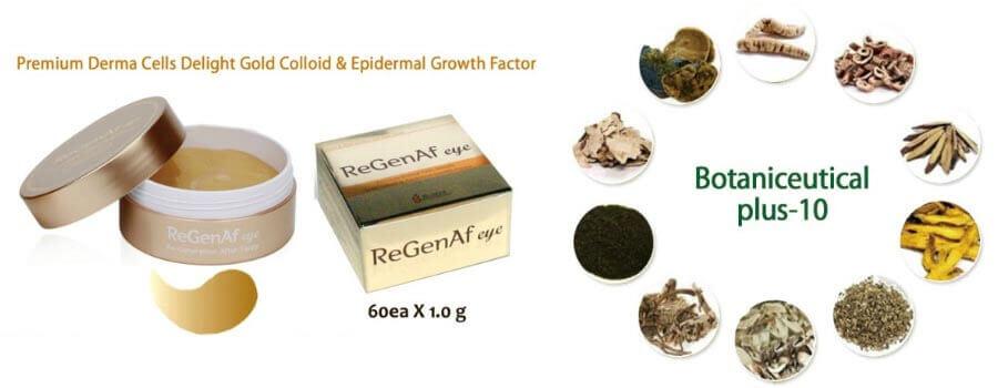 Гидрогелевые патчи c золотом и EGF ReGenAf Gold & EGF Premium Hydro-Gel Eye Patch, 60 шт