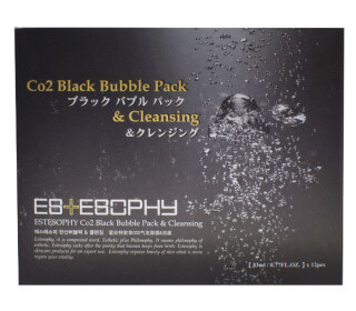 Карбокси терапия для лица CO2 Black Bubble Pack