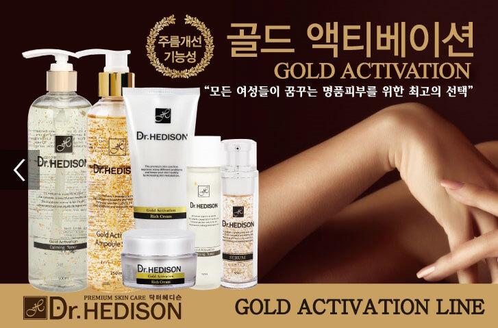 Антивозрастной уход с коллоидным золотом Dr.Hedison (Gold)